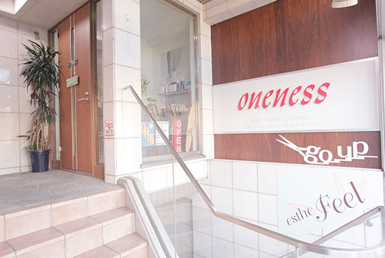 Oneness photo